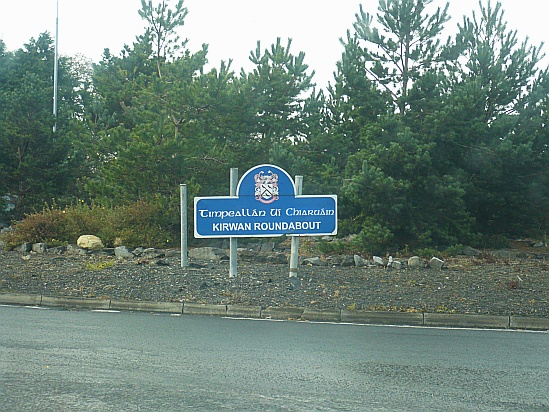 Galway road sign - Public Domain Photograph
