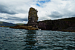 Sea-Stack-Rocks-Dingle