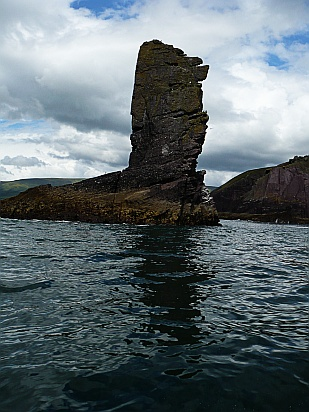 Sea stack rocks - Public Domain Photograph, Free Stock Photo Image, Free Picture